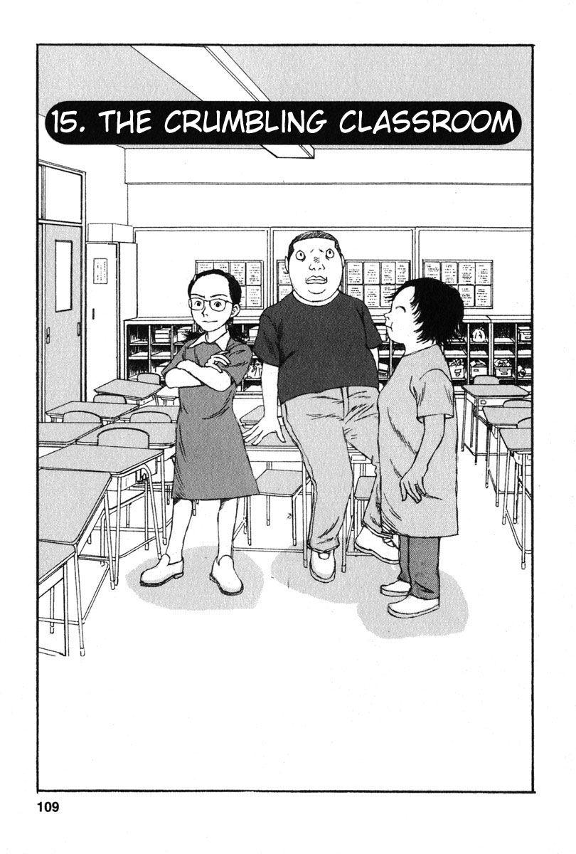 Kodomo no Kodomo 15 Page 1