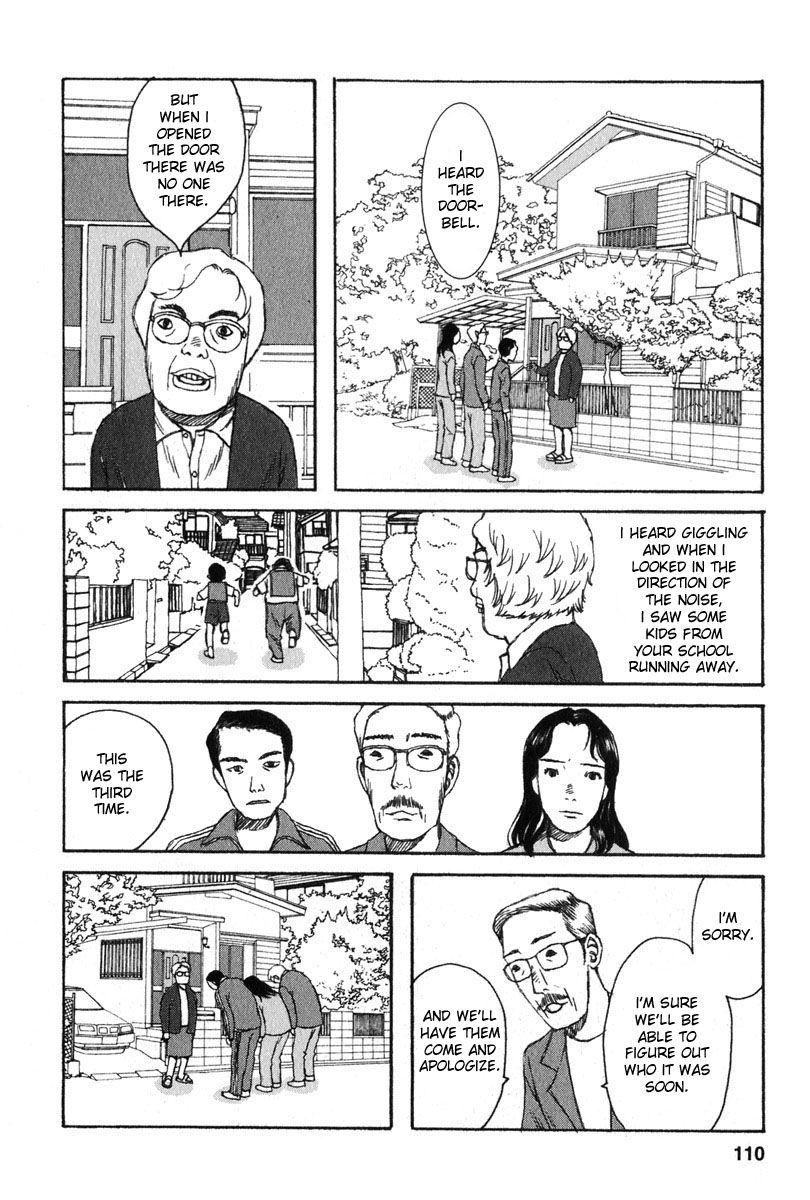 Kodomo no Kodomo 15 Page 2