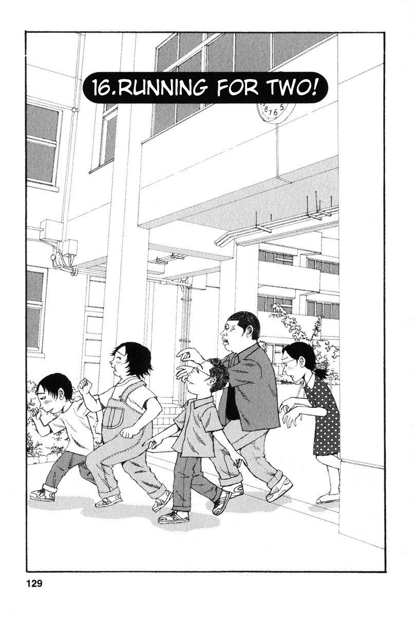 Kodomo no Kodomo 16 Page 1
