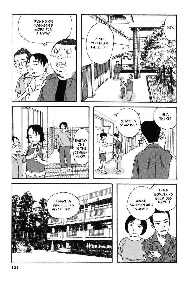Kodomo no Kodomo 16 Page 3