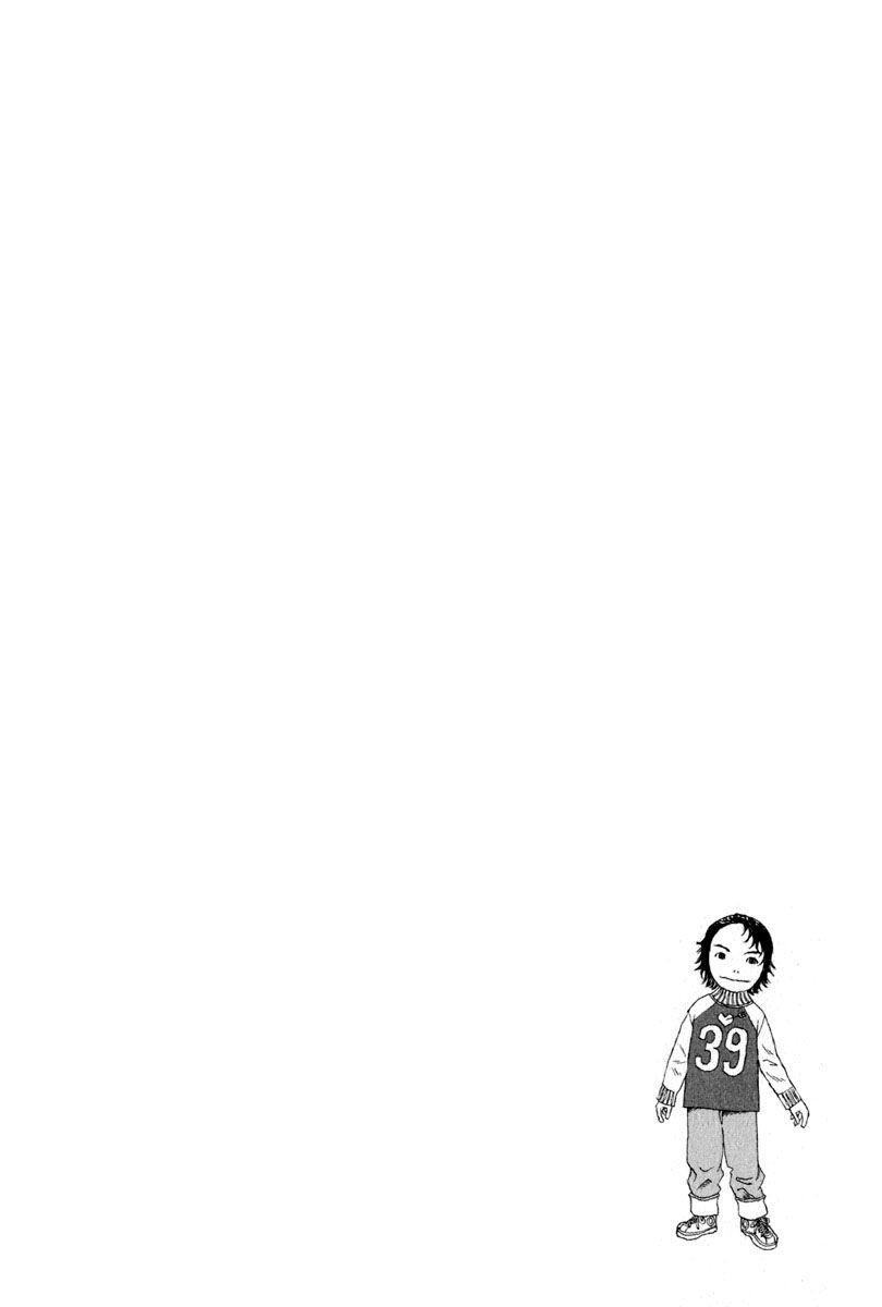 Kodomo no Kodomo 18 Page 2