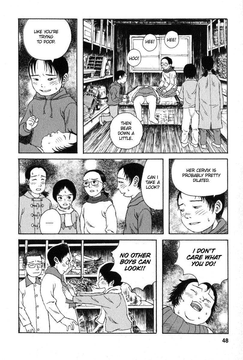 Kodomo no Kodomo 22 Page 2