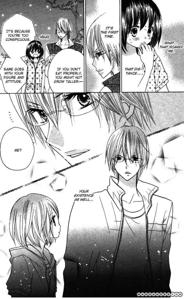 Kimi ja Nakya Dame Nanda 11 Page 4