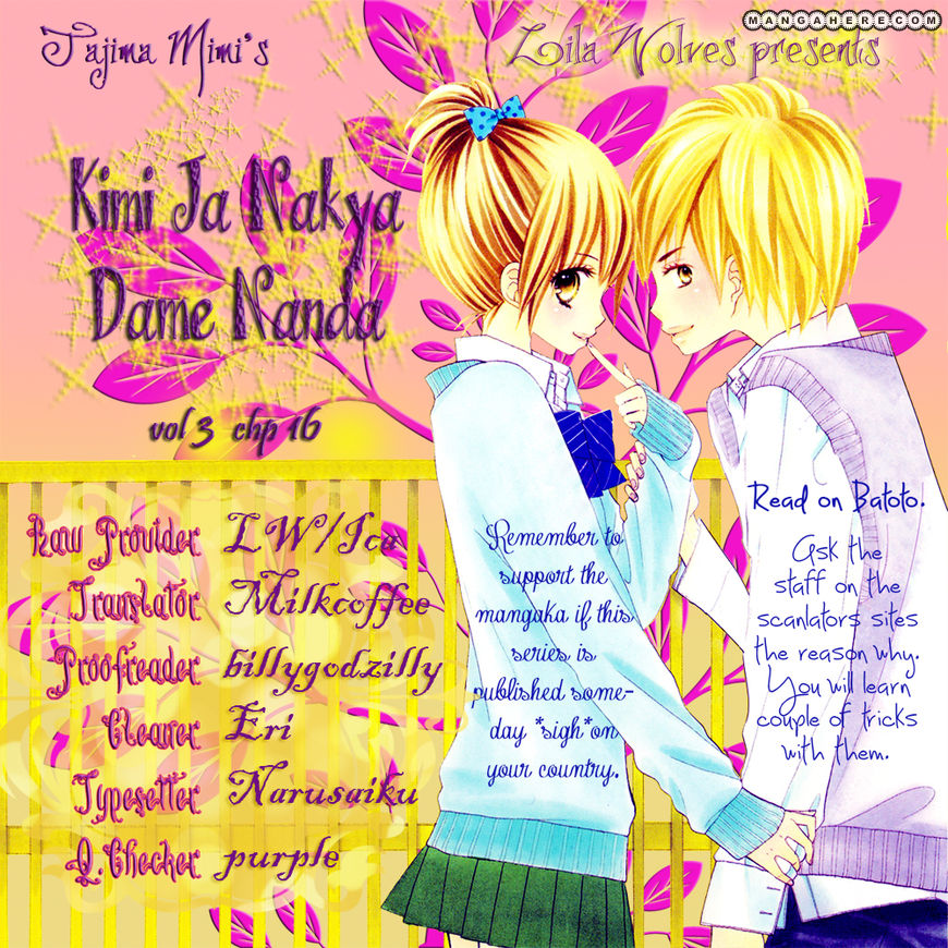 Kimi ja Nakya Dame Nanda 16 Page 1