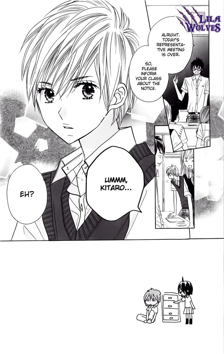 Kimi ja Nakya Dame Nanda 17 Page 2