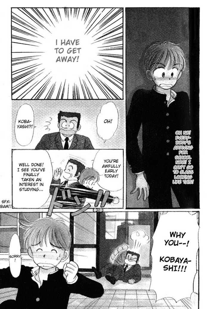 Hime-chan no Ribbon 5 Page 2