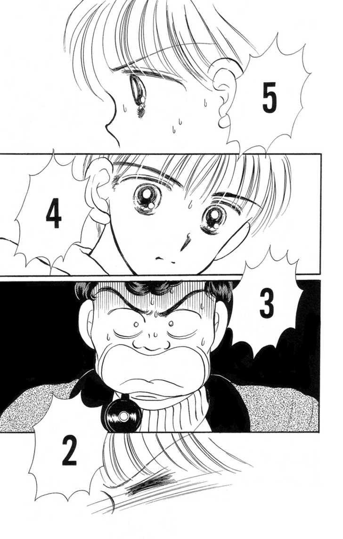 Hime-chan no Ribbon 7.2 Page 1