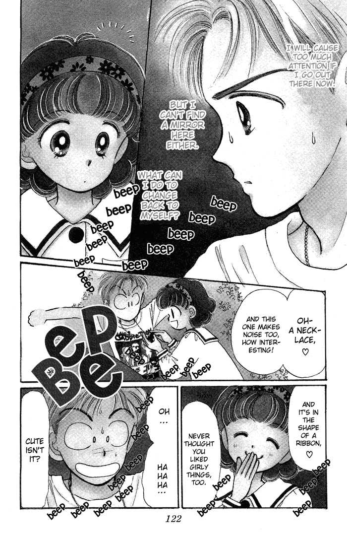 Hime-chan no Ribbon 13 Page 1