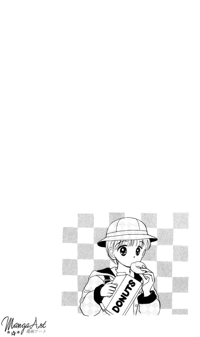 Hime-chan no Ribbon 19 Page 2