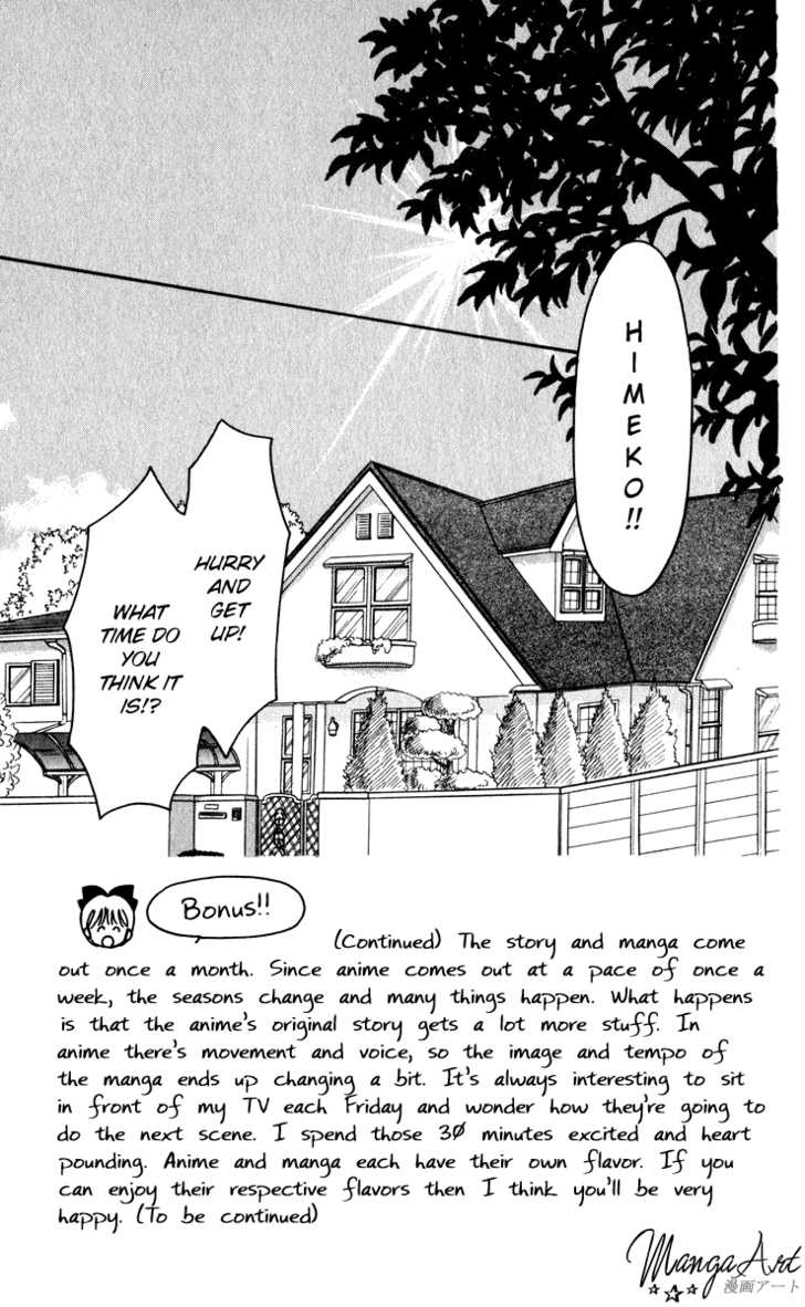Hime-chan no Ribbon 23 Page 3
