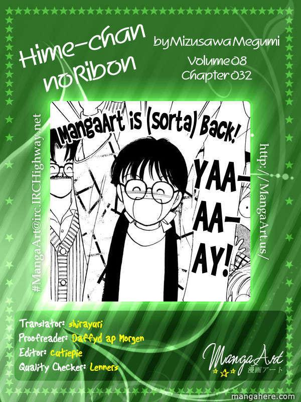 Hime-chan no Ribbon 32 Page 2