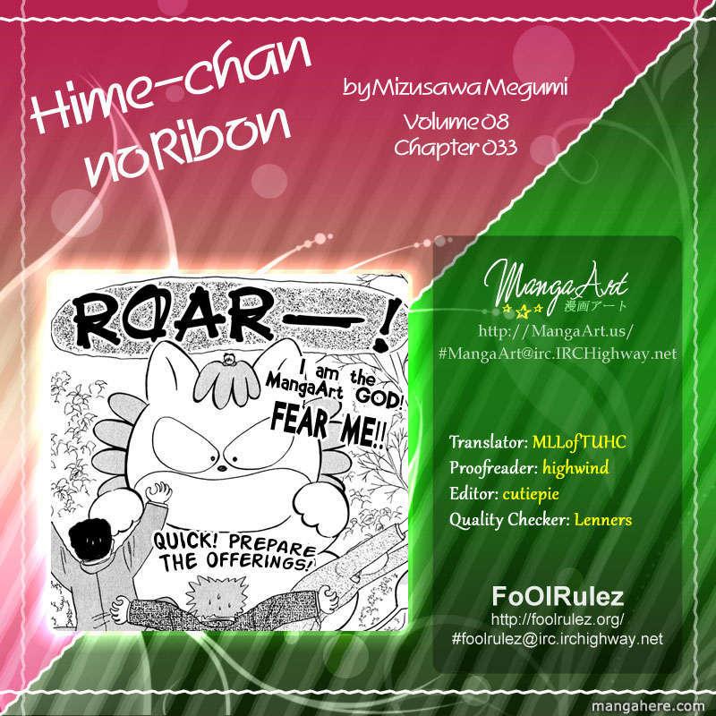 Hime-chan no Ribbon 33 Page 1