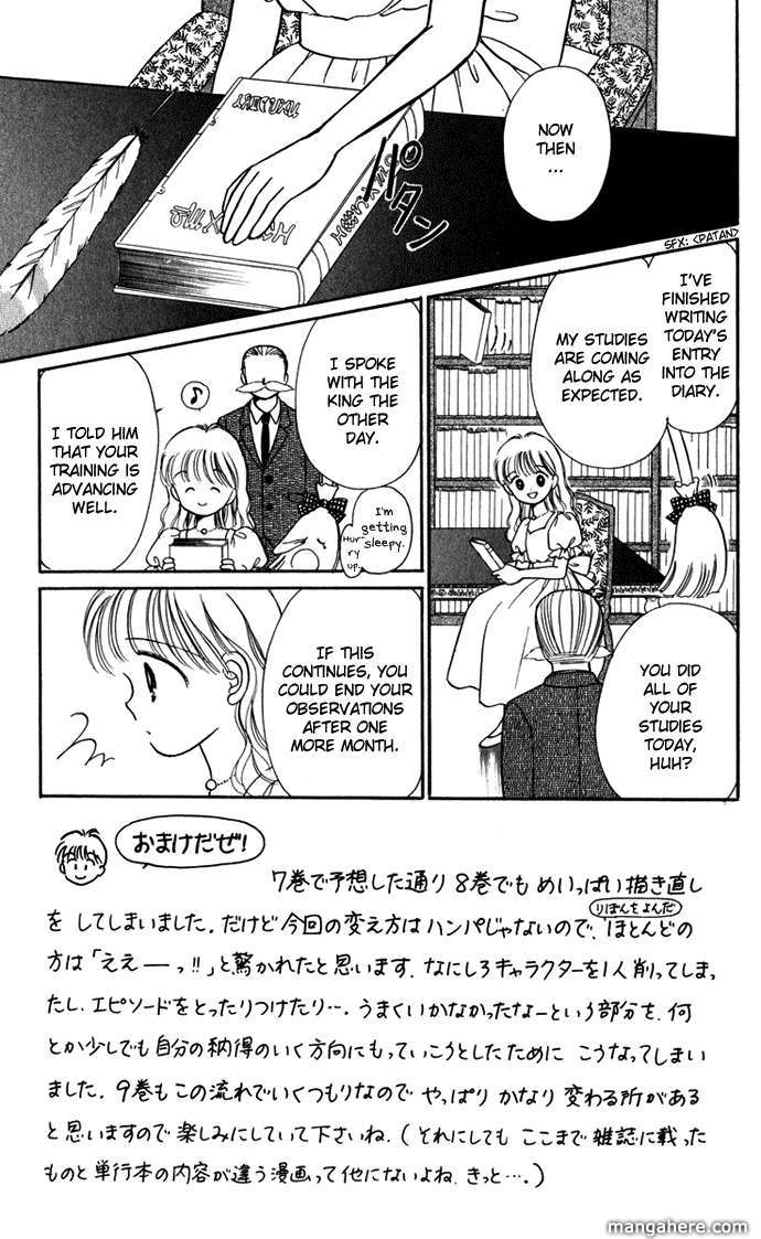 Hime-chan no Ribbon 33 Page 2