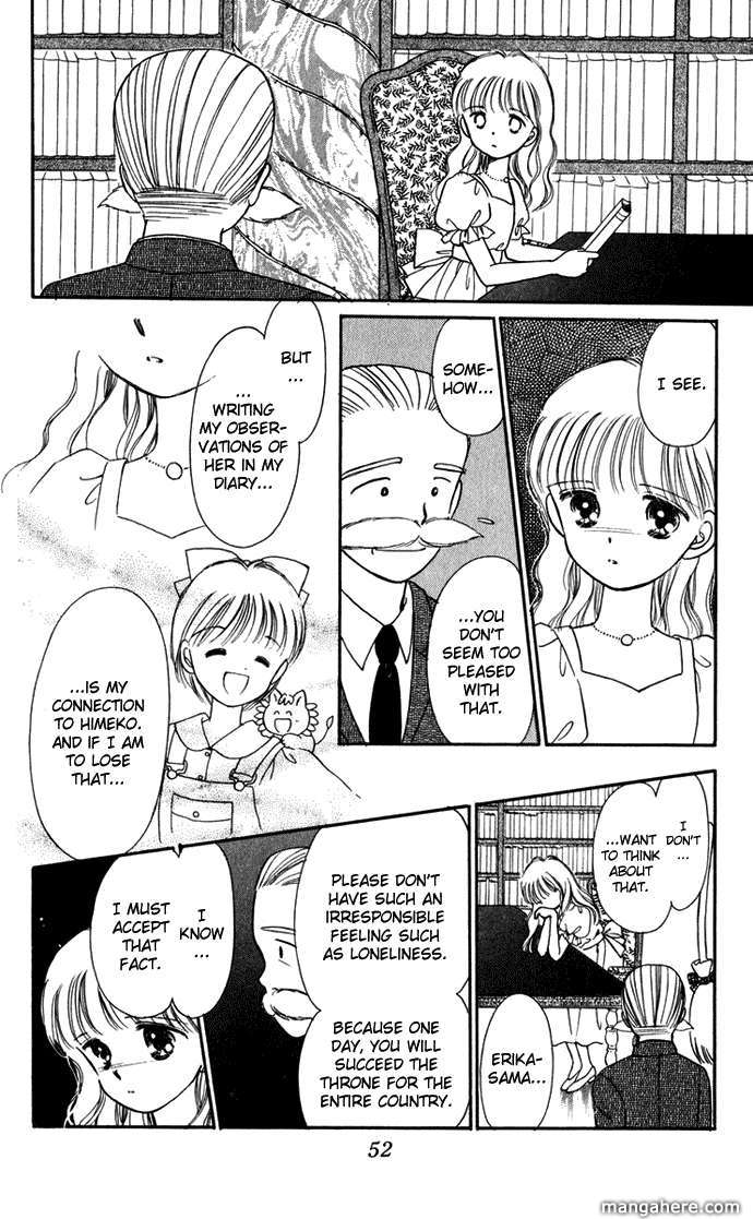Hime-chan no Ribbon 33 Page 3