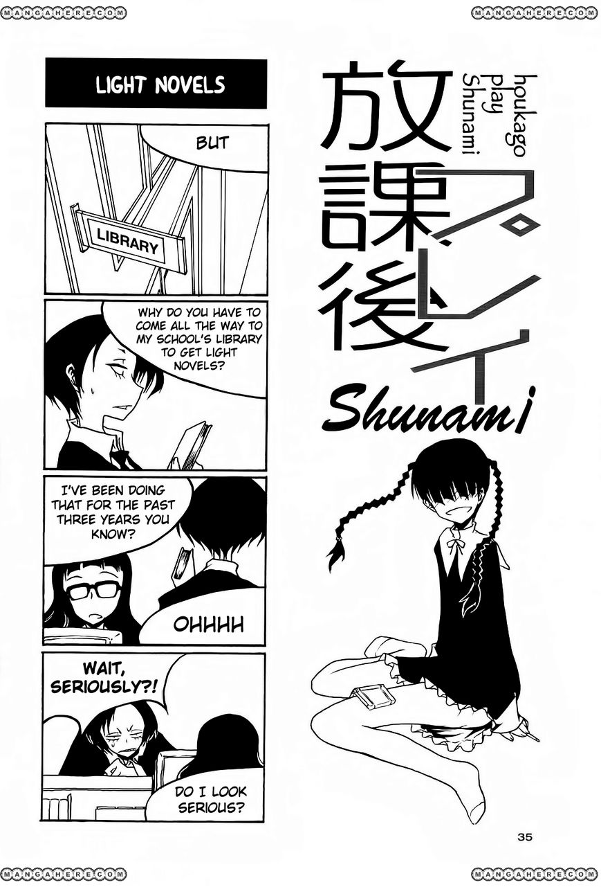 Houkago Play 35 Page 1