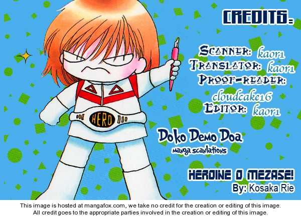 Heroine o Mezase! 1 Page 1
