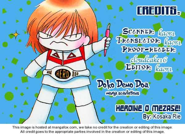 Heroine o Mezase! 3 Page 1