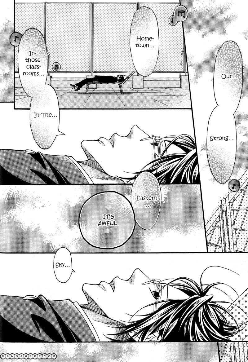 Furueru Yoru no Himitsugoto 3 Page 2