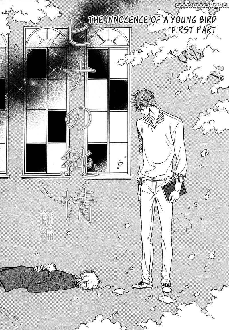 Furueru Yoru no Himitsugoto 4 Page 1