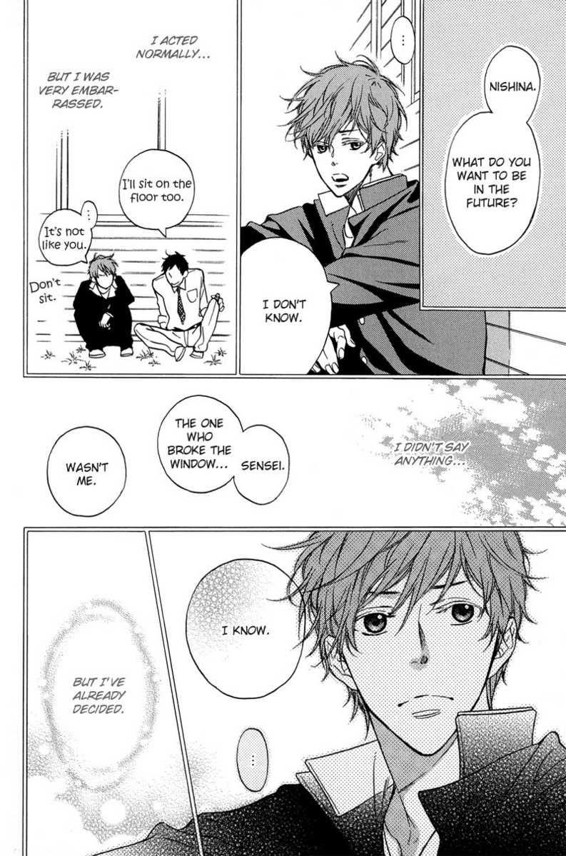 Furueru Yoru no Himitsugoto 4 Page 2