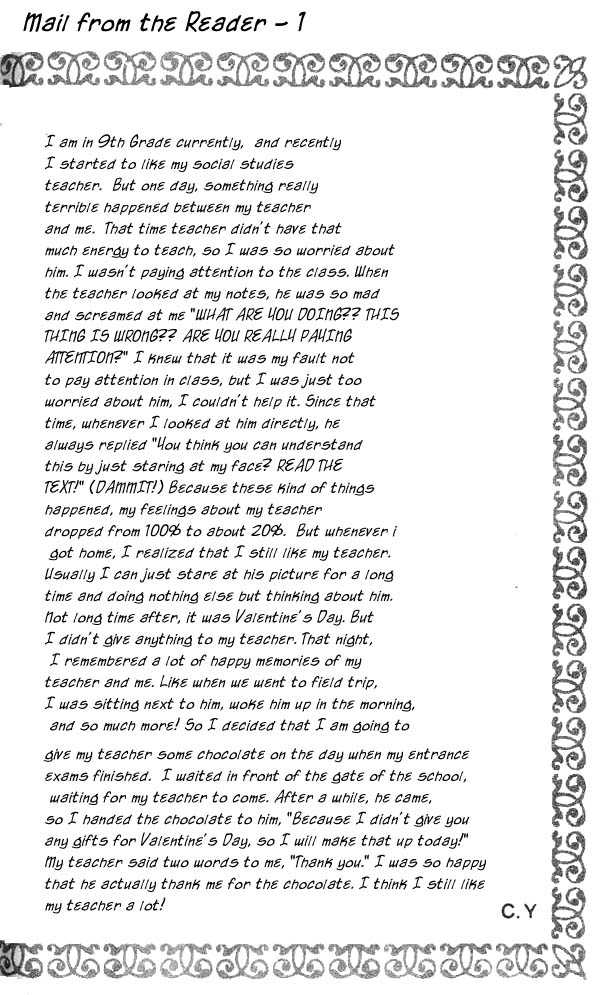 Hisoka Returns 2 Page 1