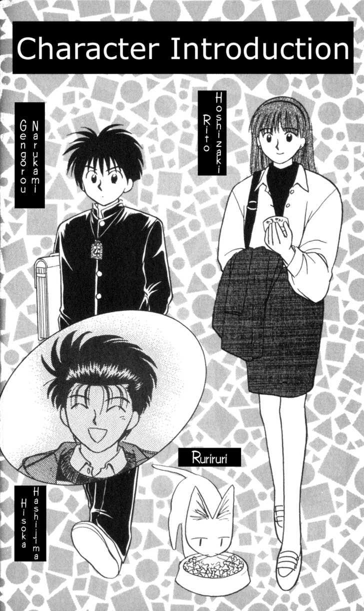 Hisoka Returns 8 Page 2