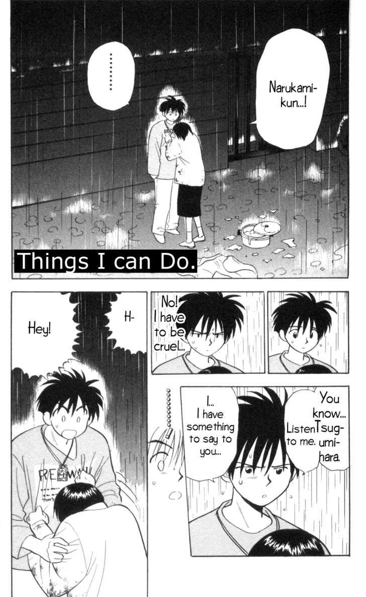 Hisoka Returns 9 Page 2