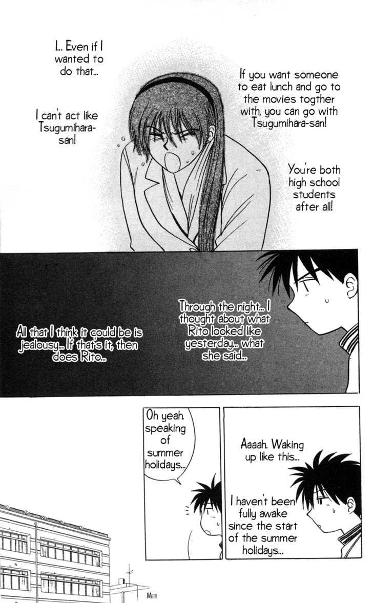 Hisoka Returns 13 Page 3