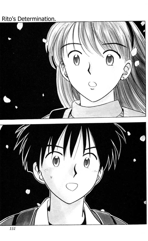 Hisoka Returns 15 Page 1