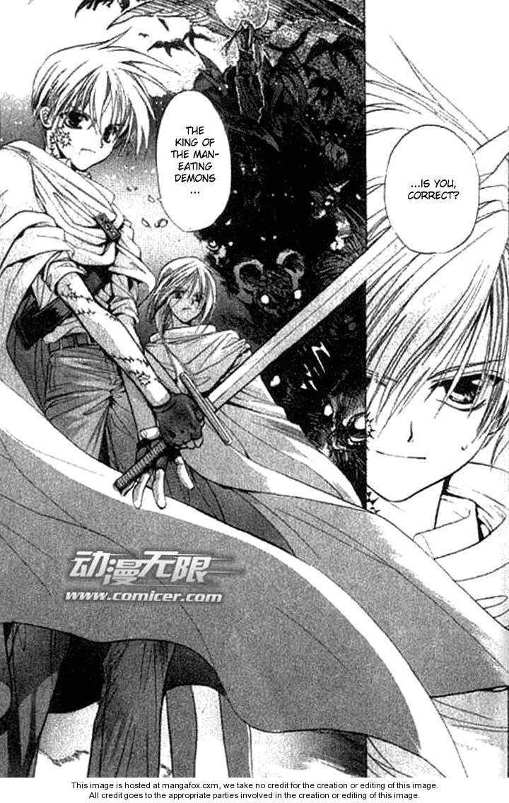 Tsumikuibito 5 Page 2
