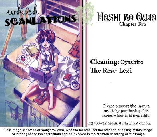 Hoshi no Oujo 2 Page 1