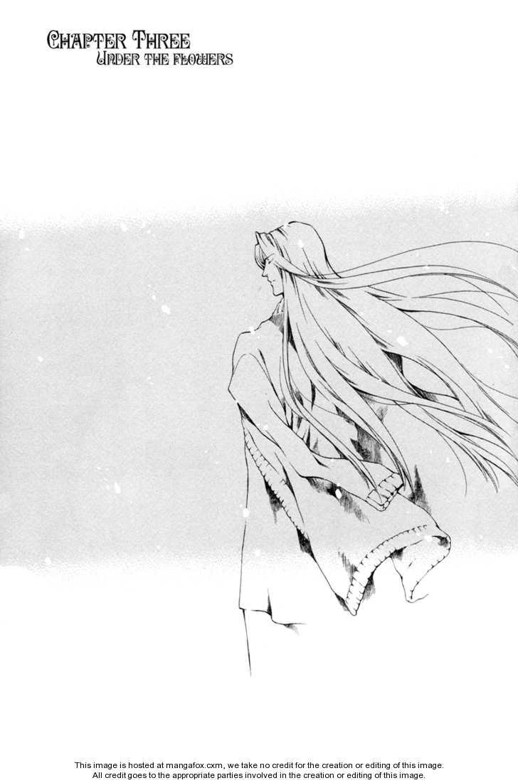 Hoshi no Oujo 3 Page 2