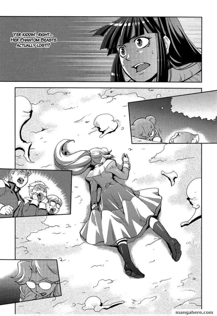 Shokushuhime 10 Page 2