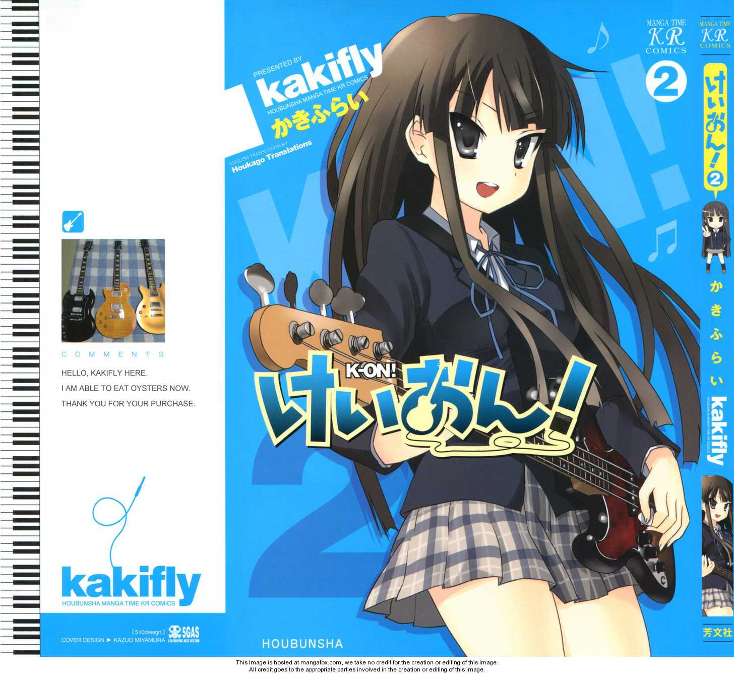 K-ON! 0 Page 2