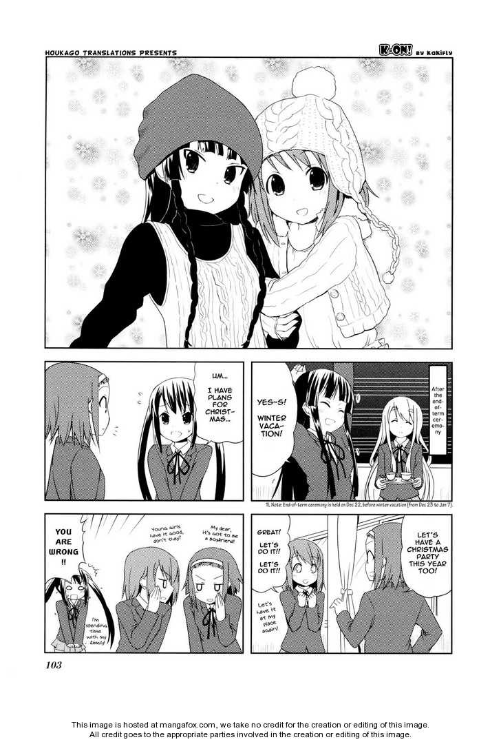 K-ON! 13 Page 1