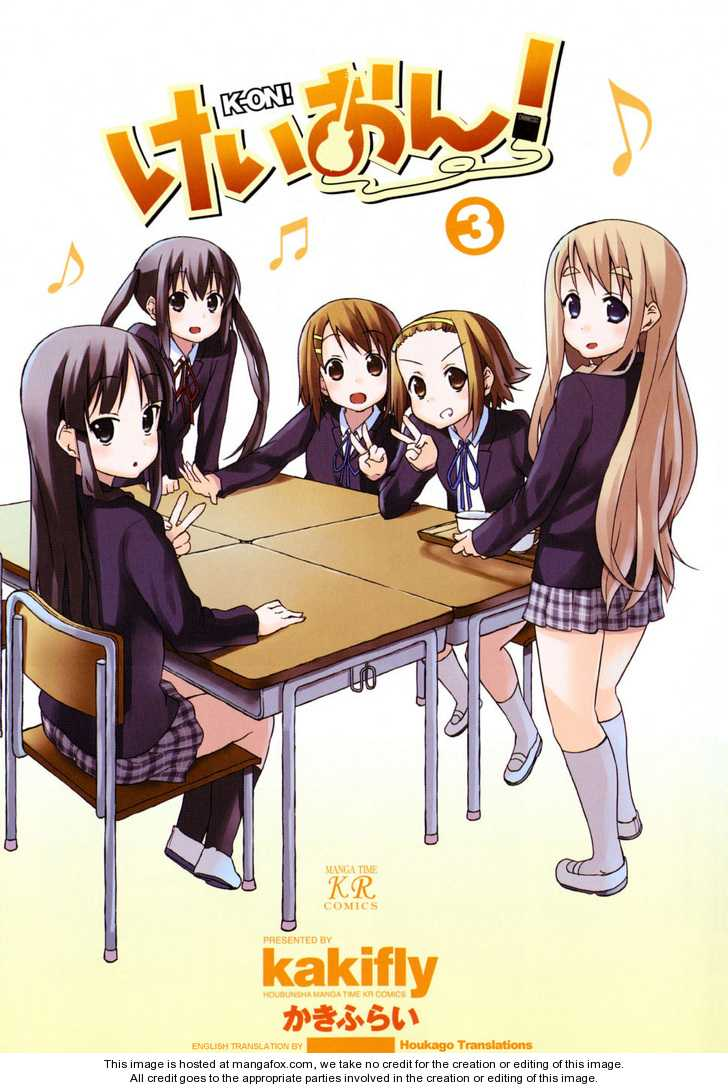 K-ON! 0 Page 1