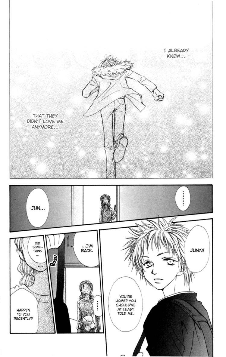 Mekakushi No Kuni 22 Page 2