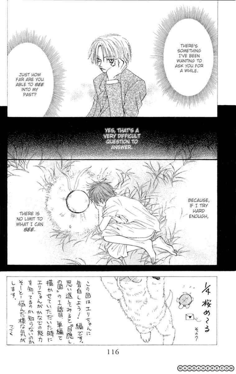 Mekakushi No Kuni 29 Page 3
