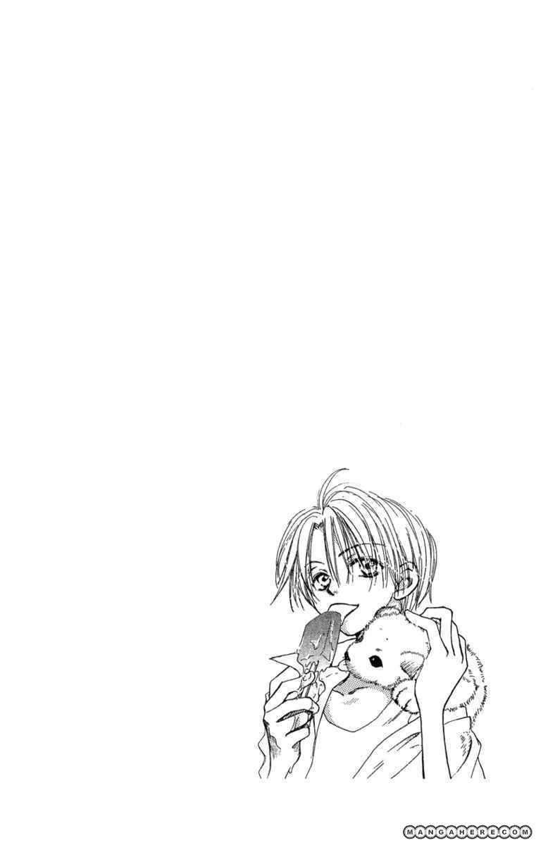 Mekakushi No Kuni 33 Page 2