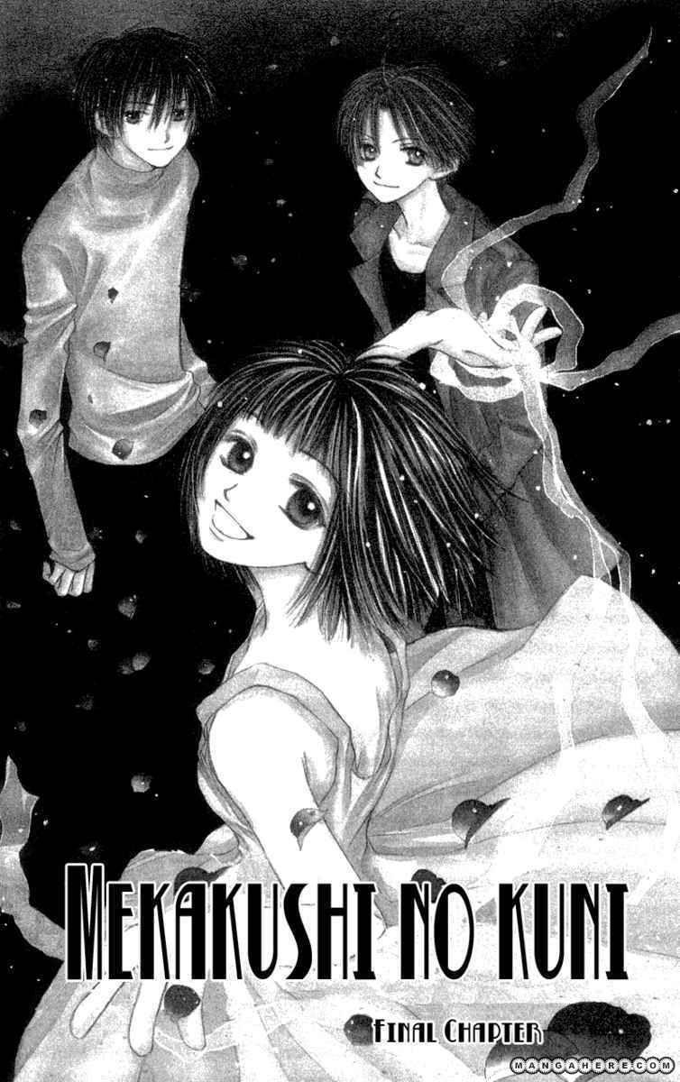 Mekakushi No Kuni 40 Page 1