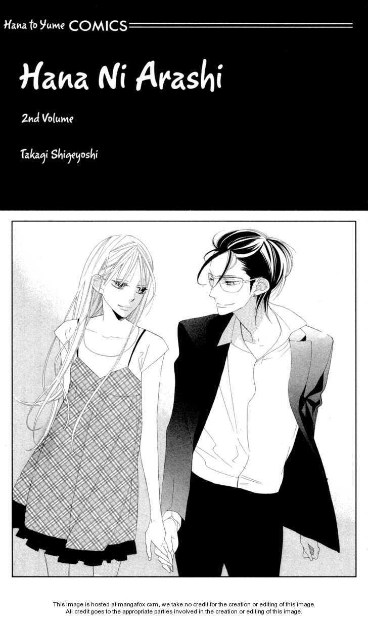 Hana ni Arashi 5 Page 2
