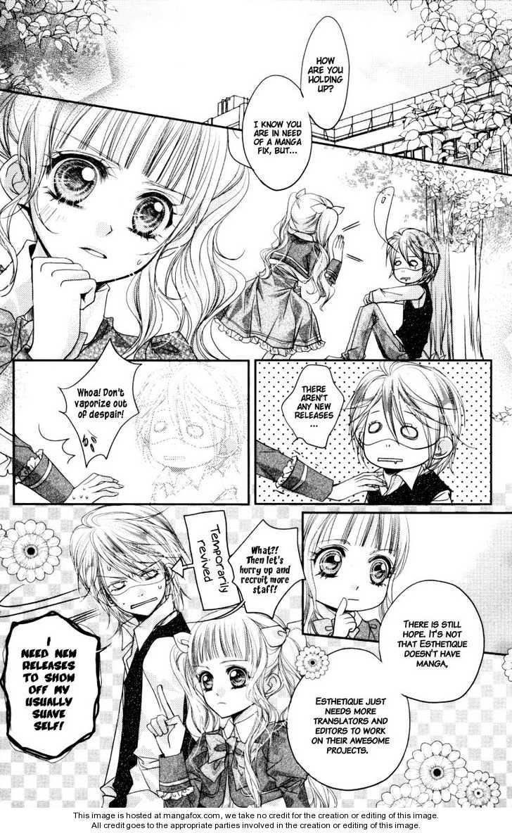 Hana ni Arashi 9.5 Page 1