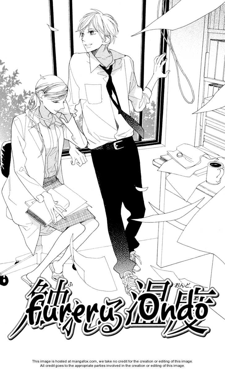 Hana ni Arashi 9.5 Page 2