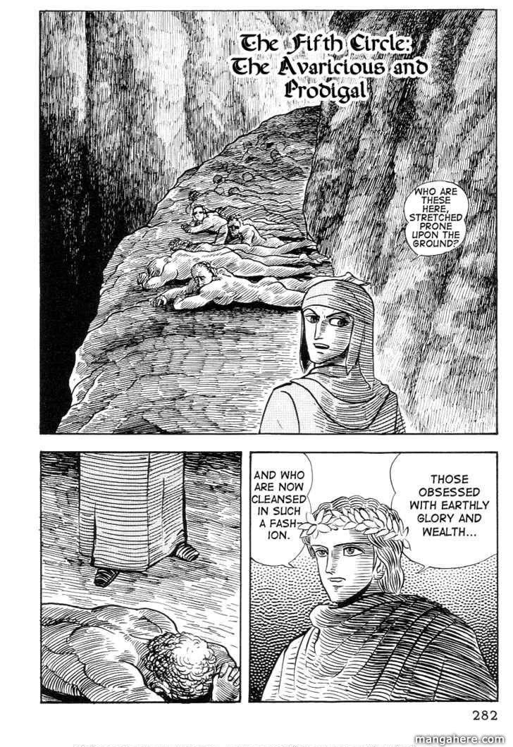 Dante Shinkyoku 25 Page 1