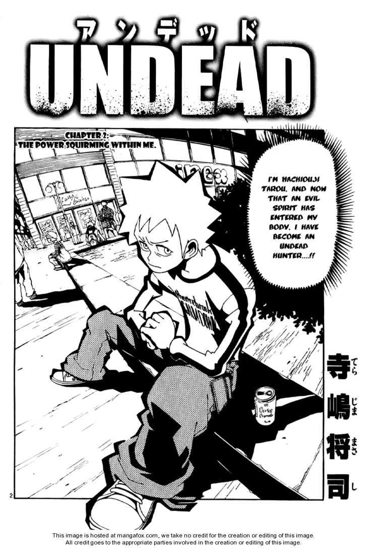 Undead (TERASHIMA Masashi) 2 Page 2