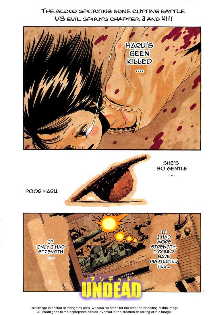 Undead (TERASHIMA Masashi) 3 Page 1