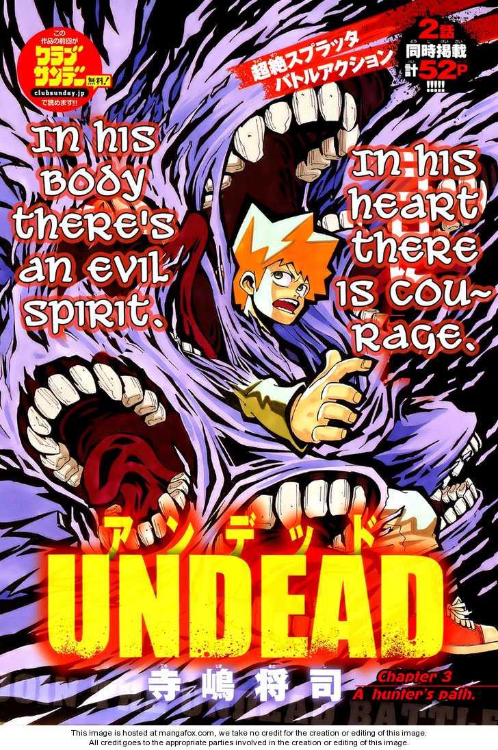 Undead (TERASHIMA Masashi) 3 Page 2