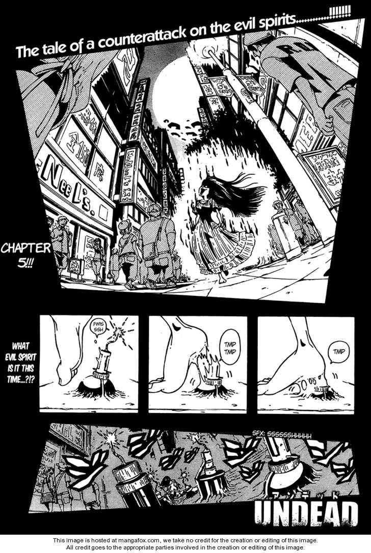 Undead (TERASHIMA Masashi) 5 Page 2