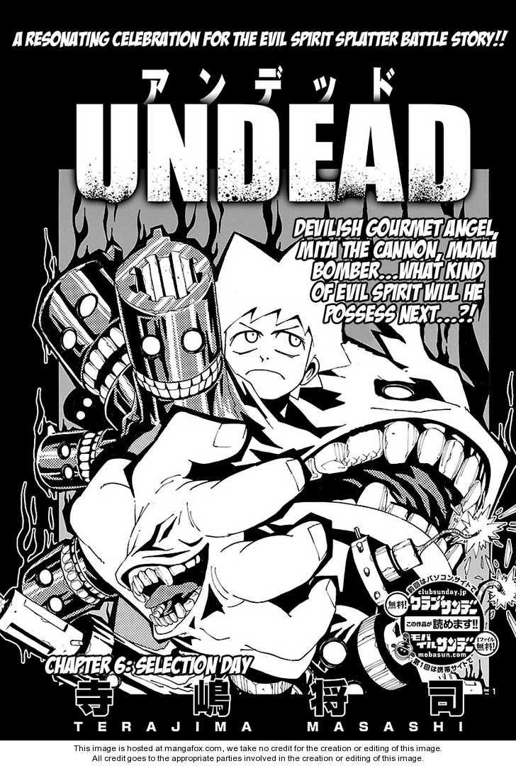 Undead (TERASHIMA Masashi) 6 Page 2