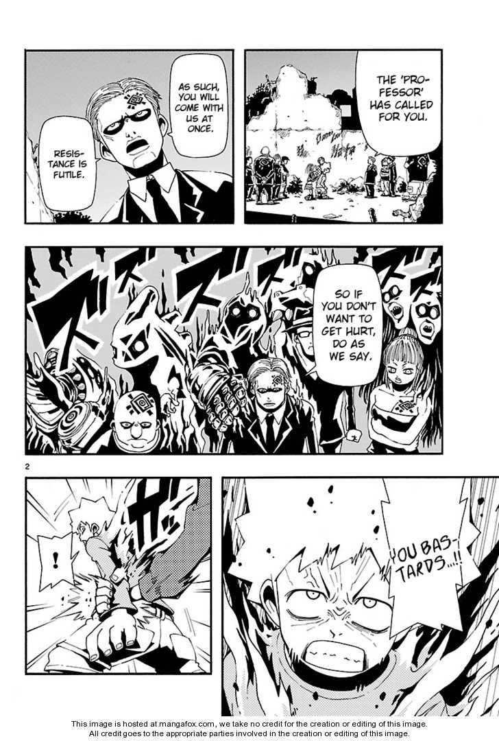 Undead (TERASHIMA Masashi) 10 Page 3